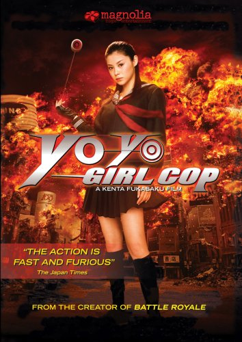 Yo-Yo-Girl-Cop-DVD-01
